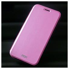 Funda de piel tipo libro Huawei Honor 4A / Y6 rosa (Espera 4 dias)