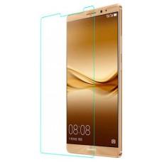 Protector de pantalla cristal templado 0.25 mm  Huawei (Espera 4 dias)
