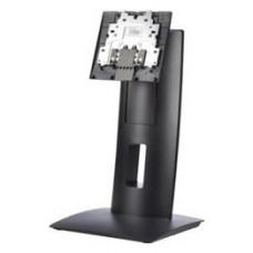 HP ProOne 400 G3 ADJUSTABLE HEIGHT STAND-Desprecintado (Espera 4 dias)