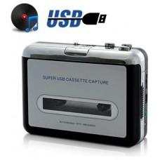 Conversor Cintas Cassette a MP3 USB (Espera 2 dias)