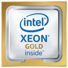 PROCESADOR XEON GOLD 6252 PROCESSOR INTEL (Espera 4 dias)