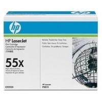 HP TONER NEGRO 12.500 PAG. LASERJET/P3011/P3015