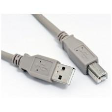 CABLE USB 2.0 PARA IMPRESORA 1.8 MTS LL-CAB-SB-1302 (Espera 3 dias)