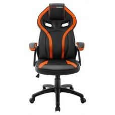 MARS GAMING MGC118 ORANGE GAMING CHAIR, ARMREST CUSHION, GAS-LIFT CLASS 4 (Espera 4 dias)