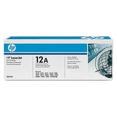 TONER HP LS 12A NEGRO 2K PK2 Q2612AD